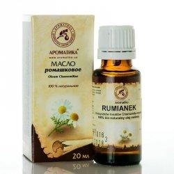 Olej Rumiankowy (Rumianek), 100% Naturalny