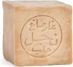 Mydło 100% Oliwkowe Aleppo Pure Olive Najel, Bez Opakowania, 200g