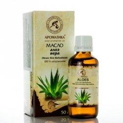 Olej Aloesowy, 100% Naturalny, Aromatika