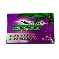 Czopki z Chlorofilliptem, Vertex, 10 szt.