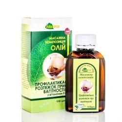 Olej na Rozstępy w Ciąży, 100% Naturalny