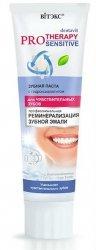 Pasta na Nadwrażliwość Zębów, Dentavit Pro