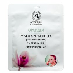 Maska do Twarzy Bio-Celulozowa Orchidea Nawilżająco-Zmiękczająca, Aromatika