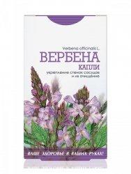 Krople Ziołowe Werbena (Verbena officinalis L.), 50 ml