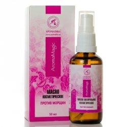 Olejek Kosmetyczny Przeciwzmarszczkowy, 100% Naturalny Aromatika