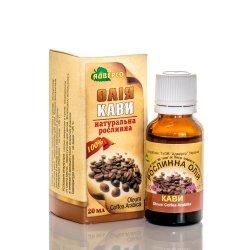 Olej z Nasion Kawy, 20 ml