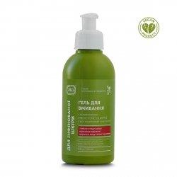 Organiczny Żel do Mycia Twarzy do Skóry Zainfekowanej, 250 ml, 100% naturalne, BEZ SLS, SLES, PEG