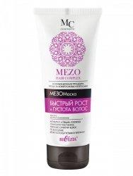 Intensywna Mezo Maska Szybki Wzrost i Idealna Długość Włosów, MEZO HAIR COMPLEX