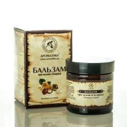 Balsam do Pielęgnacji Ciała, Egzema i Łuszczyca, 100% Naturalny, Aromatika