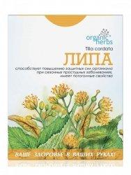Липа (Tilia cordata), 50 г