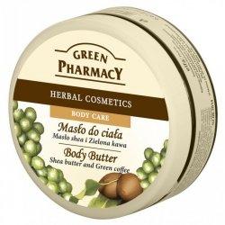Масло для тела масло ши и зеленый кофе, Зеленая аптека