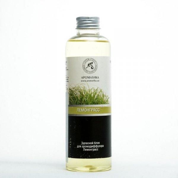 Reed Diffuser Refill Lemongrass