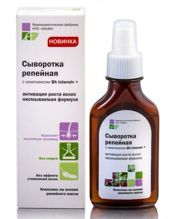 Burdock Serum with Bh Intensive+ complex against hair loss with hair growth activator, 100 ml