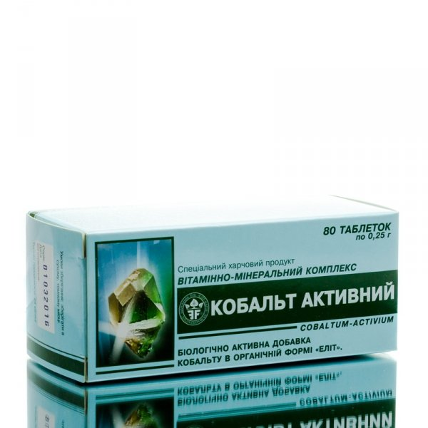 Cobalt Active, 80 Tablets