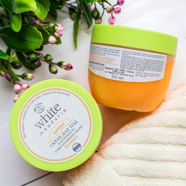 Organiczny Peeling Solno-Olejowy do Ciała Cytrus, White Mandarin
