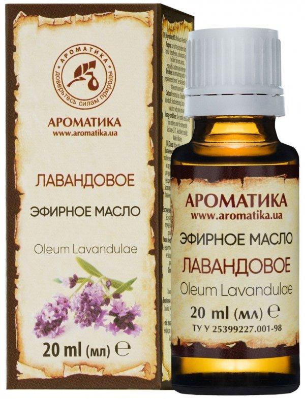 Olejek Lawendowy, 100% Naturalny, Aromatika