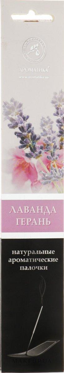 Natural Incense Sticks Lavender & Geranium, Aromatika