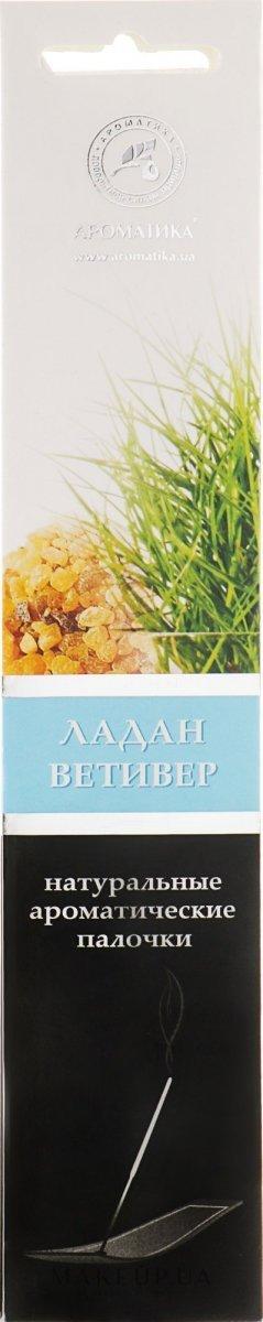 Incense Stick Frankincense & Vetiver, Aromatika