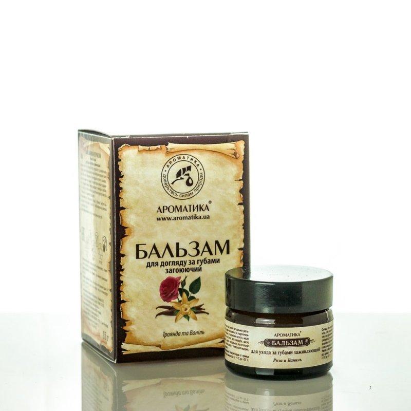 Lip Balm Rose and Vanilla, 100% Natural, Aromatika