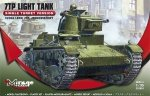 Mirage 355001 1/35 7TP LIGHT TANK 'SINGLE TURRET'
