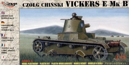Mirage 72621 1/72 Chinese tank Vickers E Mk B