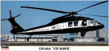 Hasegawa 00175 1/72 UH-60A Vip Hawk