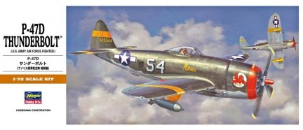 Hasegawa A08 1/72 P-47D Thunderbolt (U.S. Army Air Force Fighter)