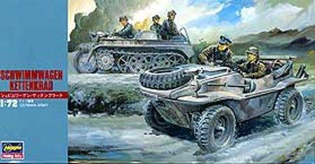 Hasegawa MT13 1/72 Schwimmwagen Kettenkrad (German Army)