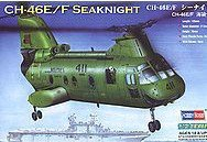 Hobby Boss WY87223 1/72 American CH-46E /sea knight/