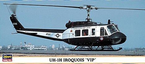 Hasegawa 00195 1/72 UH-1H IROQUOIS 'VIP'