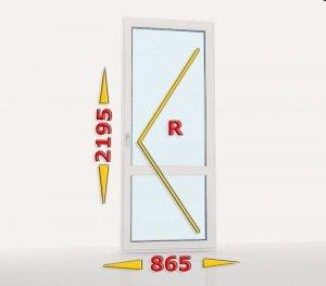 Drzwi balkonowe PCV 865x2195 rozwierne prawe białe