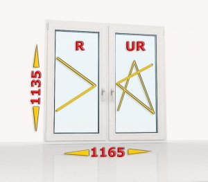 Okno PCV 1165x1135 R+UR prawe białe