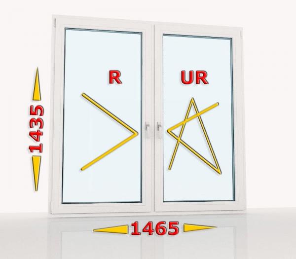Okno PCV 1465x1435 R+UR prawe białe