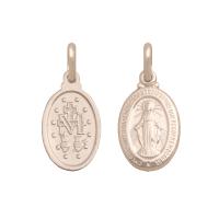 Medalik złoty 585 Matka Boska Cudowna Niepokalana