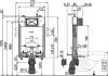 Alcaplast AM115/1000 Slim Stelaż podtynkowy Wc (Do zabudowy ciężkiej)