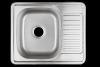 Zlewozmywak kuchenny Kevin 116 58x48 1-komorowy +syfon