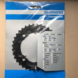 Tarcza mechanizmu korbowego Shimano SLX FC-M677 36T (AY)