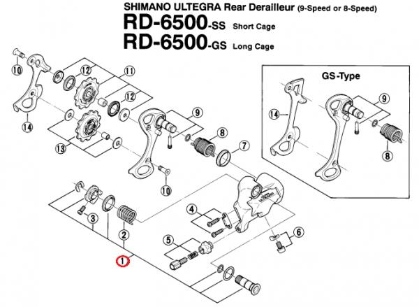 Sworzeń górny przerzutki Shimano RD-6500