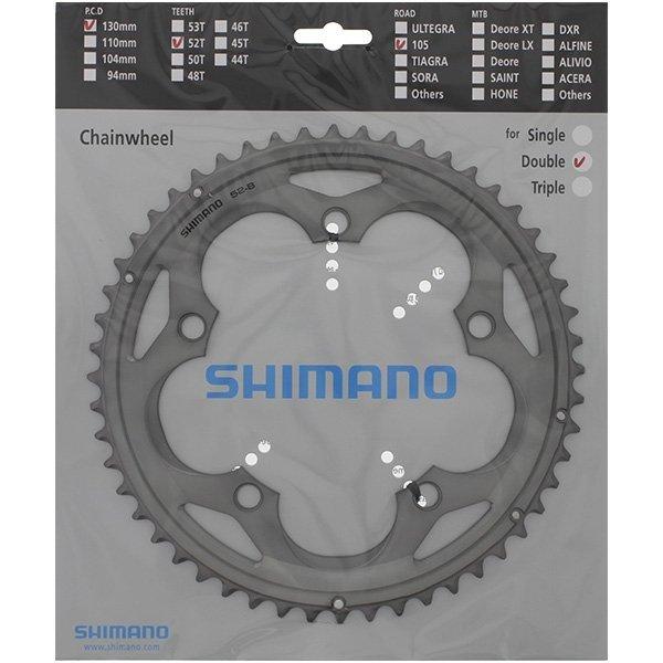 Tarcza mechanizmu korbowego Shimano 105 FC-5700 52T (typu B, srebrna)