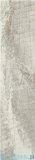 Paradyż Trophy bianco płytka podłogowa 21,5x98,5