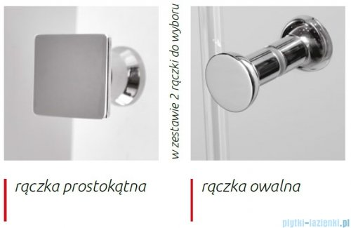 Atrium Ancona drzwi wnękowe kolor: przejrzyste 80x195 cm QP1080