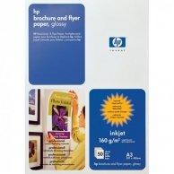 HP Superior Inkjet Paper 180 Glossy, biała, 50, szt. szt., C6821A, do drukarek atramentowych, 297x420mm (A3), A3, 180 g/m2