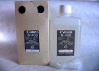 Canon oryginalny wałek olejowy FG53918000, Canon CLC 700/800/900