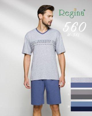 PIŻAMA REGINA 560A