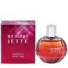 Joop! By Night Jette Woda perfumowana 50 ml
