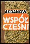 Ałdanow Mark Aleksandrowicz  - Współcześni.