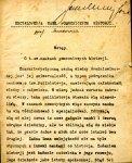 Semkowicz  Władysław - Encyklopedja nauk pomocniczych historji (maszynopis)