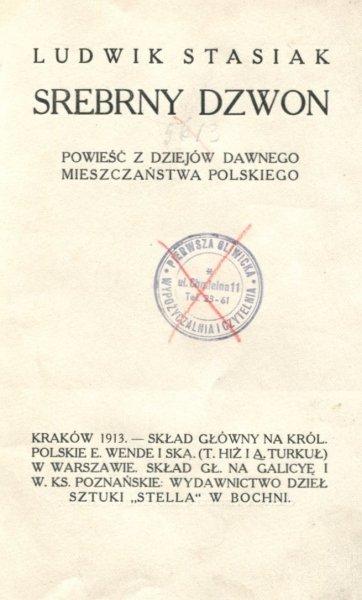 Stasiak Ludwik - Srebrny dzwon. Powieść z dziejów dawnego mieszczaństwa polskiego.