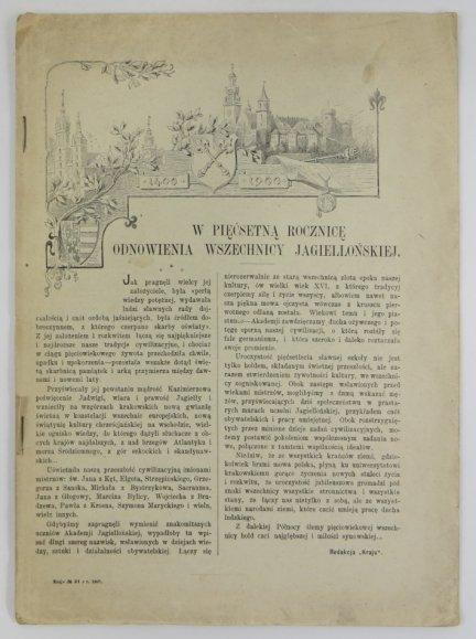 W pięćsetną rocznicę odnowie Wszechnicy Jagiellońskiej