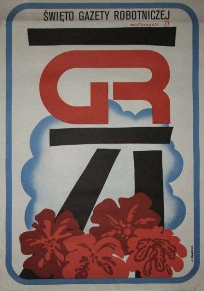 Szeles Andrzej - Święto Gazety Robotniczej '77